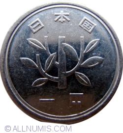 Image #2 of 1 Yen (円) 1990 (Year 2 - 平成二年)