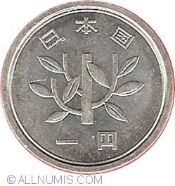 Image #2 of 1 Yen 1984 (Year 59 - 昭和五十九年)