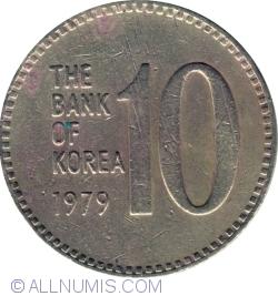 Image #1 of 10 Won 1979