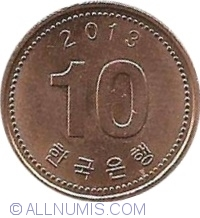 Image #1 of 10 Won 2013