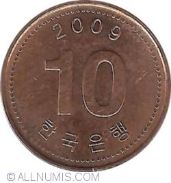 Image #1 of 10 Won 2009