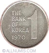 Image #1 of 1 Won 1970