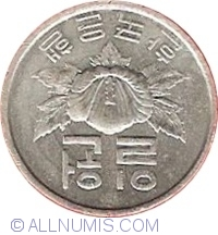 Image #2 of 1 Won 1970