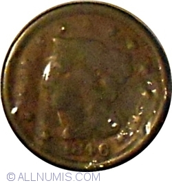 Image #2 of Braided Hair Cent 1846