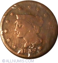 Image #2 of Braided Hair Cent 1842