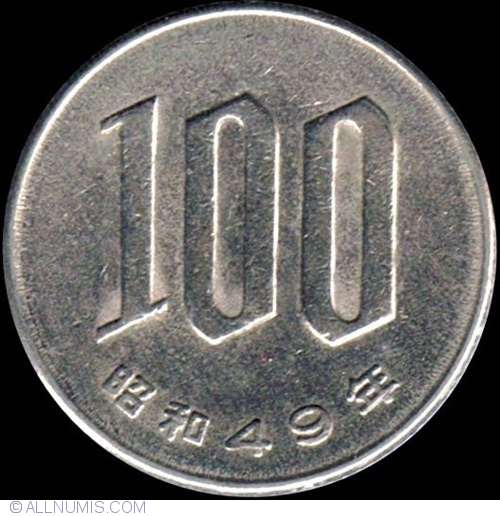 100 Yen 1974