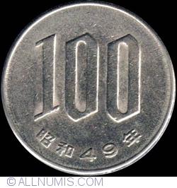 Image #1 of 100 Yen 1974