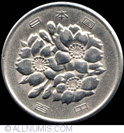 Image #2 of 100 Yen 1974