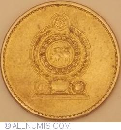Image #2 of 1 rupee 2013