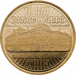 Imaginea #2 a 50 Bani 2015 - 10 ani de la denominarea monedei naționale