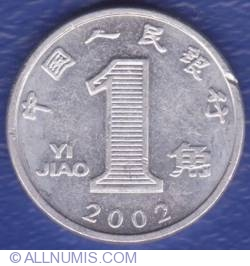 Image #1 of 1 Jiao 2002