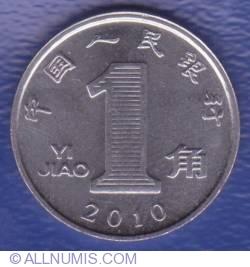 Imaginea #1 a 1 Jiao 2010