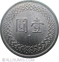 Image #1 of 1 Yuan 1993 (82)
