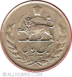 Image #2 of 1 Rial 1956 (SH1335)