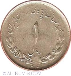 Imaginea #1 a 1 Rial 1956 (SH1335)