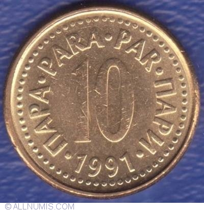 Yugoslavia 1990 /& 1991 10 Para 2 Uncirculated Coin Set KM139