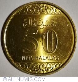 Imaginea #1 a 50 Halala 2016 (AH 1438)