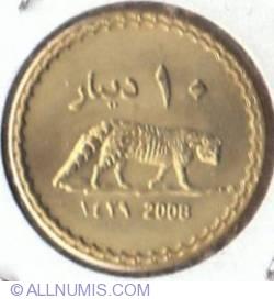 Image #1 of 10 Dinars 2008