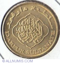 Image #2 of 10 Dinars 2008
