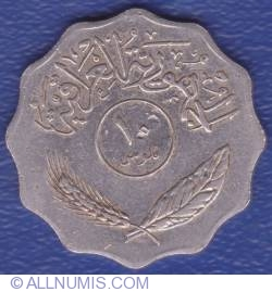 Image #1 of 10 Fils 1981 (AH 1401)