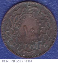 Image #1 of 10 Para 1864 (AH 1277/4)