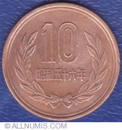Image #1 of 10 Yen (円) 1981 (Year 56 - - 五十六)