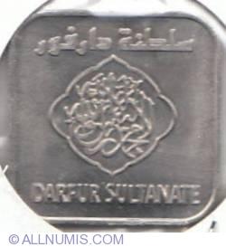 Image #2 of 100 Dinar 2008