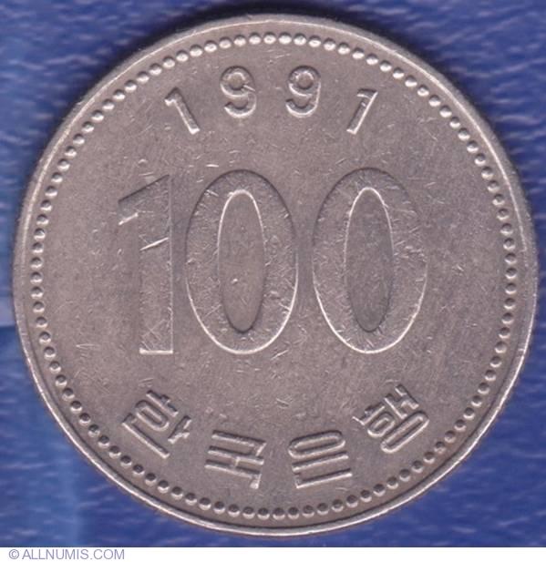 100 Won 1991