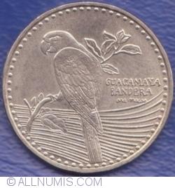 Image #2 of 200 Pesos 2014