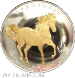 Image #2 of 1000 Francs 2014 - year of the horse