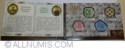Imaginea #2 a Monede de plastic - 2014