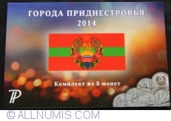 Image #1 of Transnistria cities - set 8 coins, 2014
