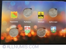 Image #2 of Transnistria cities - set 8 coins, 2014