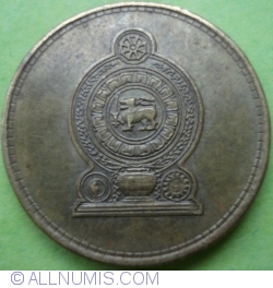 Image #2 of 1 Rupee 2006