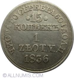 Image #1 of 15 Kopěek / 1 Złoty 1836