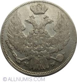 Imaginea #2 a 15 Copeici / 1 Zloty 1836