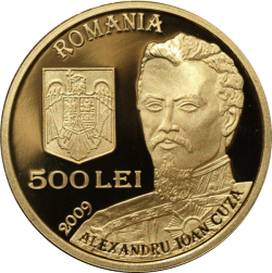 Image #1 of 500 Lei 2009 - 150 years since the Union of the Romanian Principalities