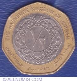 Imaginea #1 a 1/2  Dinar 2000 (AH 1421) (١٤٢١ - ٢٠٠٠)