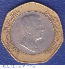 Imaginea #2 a 1/2  Dinar 2000 (AH 1421) (١٤٢١ - ٢٠٠٠)