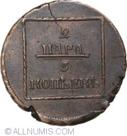 Imaginea #1 a 2 Para 3 Copeici 1772