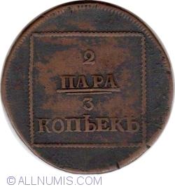 Image #1 of 2 Para 3 Kopeks 1772 - MBR 1098