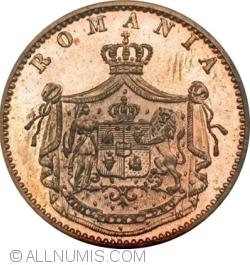 Imaginea #2 a 5 Bani 1867 (Watt & Co.)