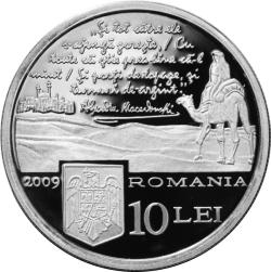Image #1 of 10 Lei 2009 - The 155th birth anniversary of the poet Alexandru Macedonski