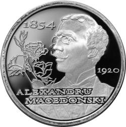 Image #2 of 10 Lei 2009 - The 155th birth anniversary of the poet Alexandru Macedonski