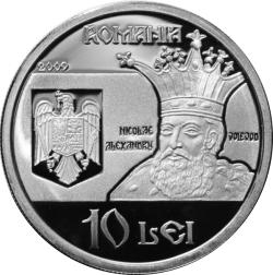 Image #1 of 10 Lei 2017 - 650 years since the establishment of Wallachia's Metropolitan Bishopric