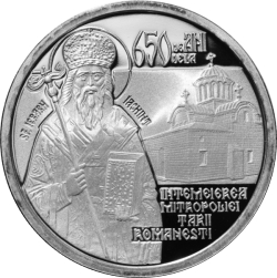 Image #2 of 10 Lei 2017 - 650 years since the establishment of Wallachia's Metropolitan Bishopric
