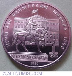 1 Rublă 1980 Jocurile Olimpice Moscova 1980 - Monumentul Dolgoruki
