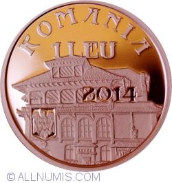 Image #1 of 1 Leu 2014 - 150 years since the birth of Ion I. C. Brătianu.