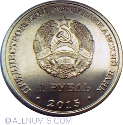 1 Ruble 2015 - The 70th Anniversary of the Victory in the Great Patriotic War of 1941-1945