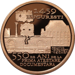 Image #2 of 1 Leu 2009 - Numismatic set dedicated to Vlad Ţepeş on the occasion of celebrating 550 years since the first mention in writing of Bucharest, under his rule, on 20 September 1459
